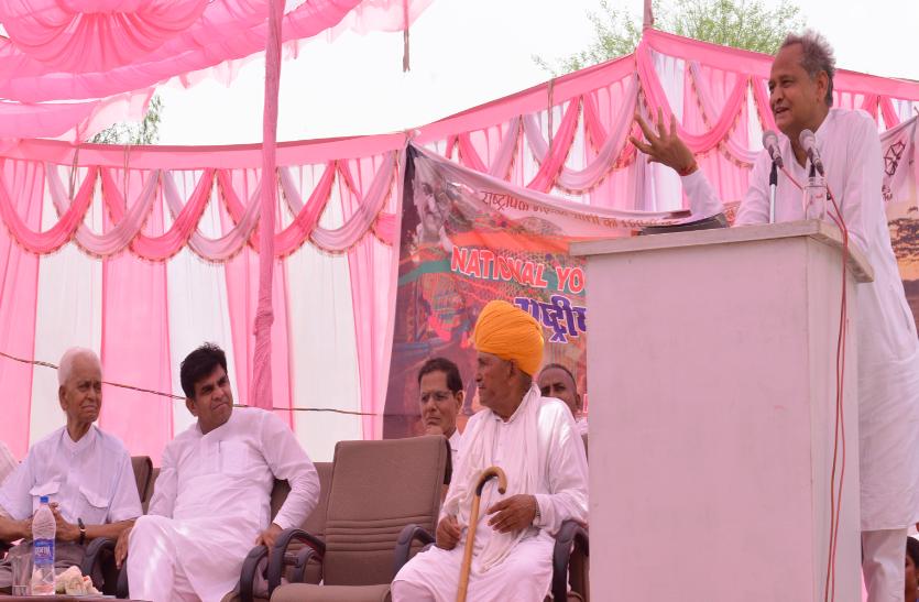 CM गहलोत की बड़ी घोषणा, यहां गांववासियों को मिलेगी करोड़ो रुपयों की सौगात, जल्द लगेगी खास PROJECT पर मुहर