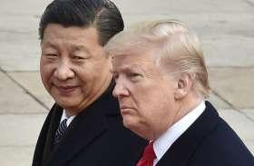 हांगकांग विवाद में कूदा अमरीका, G20 सम्मेलन में शी जिनपिंग को घेरेंगे ट्रंप