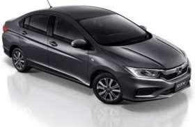Honda की कार खरीदने का है मन तो इसी महीने खरीद लें, अगले महीने से बढ़ जाएंगे दाम