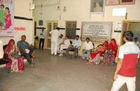 अस्पताल में ओपीडी का बहिष्कार, संभाली केवल आपात व्यवस्था