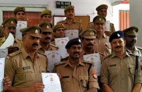 उत्कृष्ट कार्य करने वाले पुलिस अधिकारियों को किया गया सम्मानित