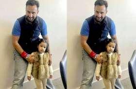 भारत-पाक मैच के बीच Viral हुई धोनी की बेटी जीवा की क्यूट तस्वीर, एक्सप्रेशन के आगे तैमूर भी फेल