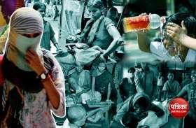 Acute Encephalitis Case: बच्चों की मौतों पर NHRC सख्त, बिहार और केंद्र सरकार को नोटिस
