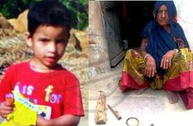 लूट: दादी से गुत्थमगुत्था हुए लुटेरे तो भिड़ गई पांच साल की राधिका