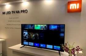 World Cup TV Dhamaka Sale: 55इंच, 49इंच और 43इंच वाले MI Smart TV पर मिल रहा 10,000 रुपये का डिस्काउंट