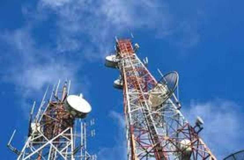 सेलफोन टॉवर लगाने के लिए टेलीकॉम कर्मी ने मांगी पुलिस सुरक्षा