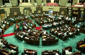 अनुभवी नेताओं की मदद से चलेगा MP का विपक्ष, जानें क्या है भाजपा की नई रणनीति!