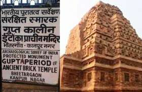 अजब-गजब मंदिरों के लिए जाना जाता है ये महानगर