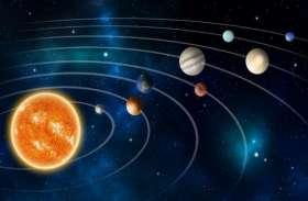 कुंडली में अशुभ ग्रहों का है बोलबाला तो इन 10 बीज मंत्रों का करें प्रयोग