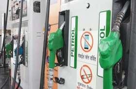 MEERUT: जून में पेट्रोल आैर डीजल की कीमतों में सबसे बड़ी राहत, आज ये रहे चौंकाने वाले भाव