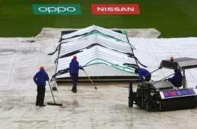 क्रिकेट वर्ल्ड कप 2019 के दौरान बारिश की भेंट चढ़ गए स्टार इंडिया के 100 करोड़ रुपए