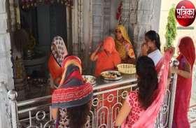 VIDEO : ज्येष्ठ पूर्णिमा पर महिलाओं ने रखा व्रत, पीपल व बरगद की पूजा के बाद शिवालयों में किया दर्शन