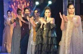 स्टार लाइफ मिस्टर एंड मिस इंडिया-2019 ग्रांड फिनाले में सौंदर्य व प्रतिभा संगम, देखें तस्वीरें