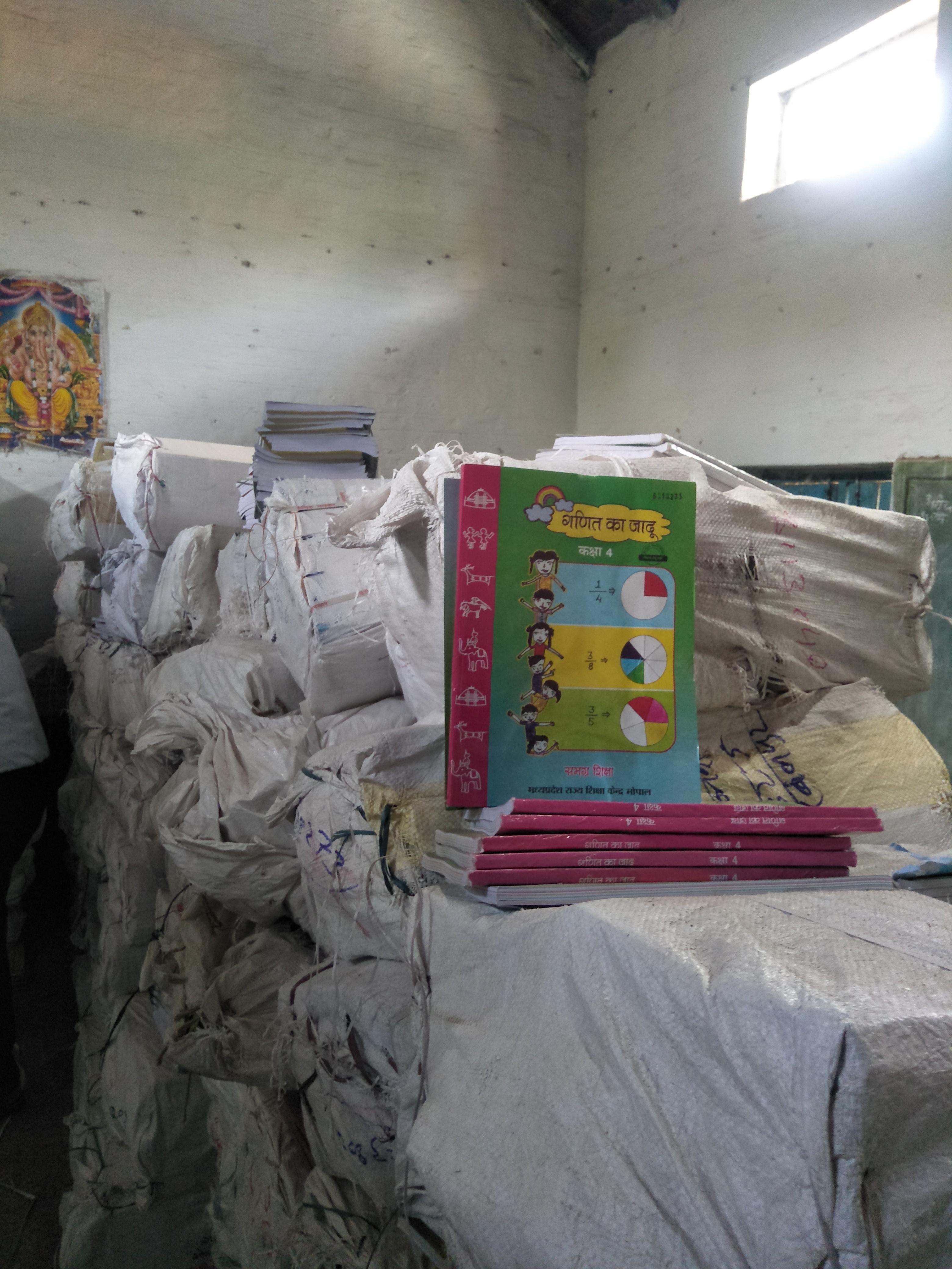 सरकार ने नहीं भेजी अंग्रेजी और उर्दू माध्यम की किताबें