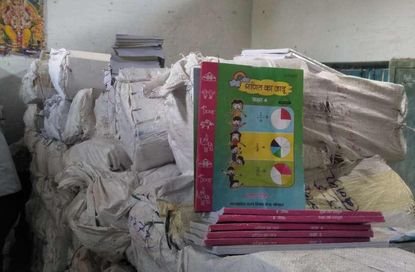 गुरुजी नहीं मिले तो लाखों की किताबों पर चढ़ी धूल की परत