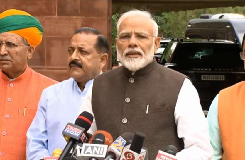 बजट सत्र : PM मोदी ने विपक्ष से कहा- नम्बरों की चिंता छोड़िए, सबका साथ-सबका विकास की नीति पर काम होगा