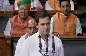 संसद के फर्स्ट डे-फर्स्ट शो पर लेट हुए राहुल गांधी, जल्दी जल्दी में ली शपथ