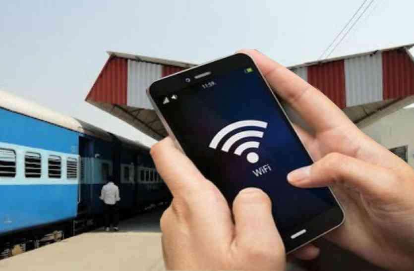 Chhattisgarh के इन 24 स्टेशनों पर अब मुफ्त में मिलेगी Wi-Fi सुविधा, ऐसे उठा सकेंगे फायदा