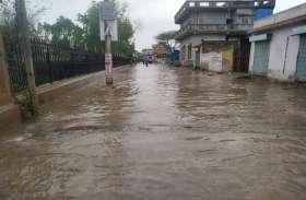 मौसम अपडेट: यहां बारिश से सड़के हुई लबालब, मौसम विभाग ने जारी किया अलर्ट