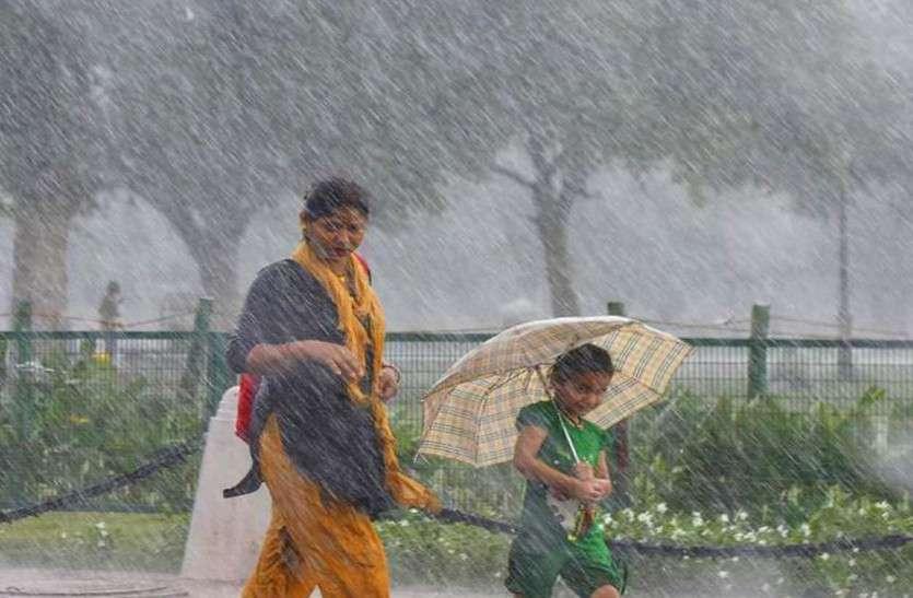 weather update: मप्र से रूठा मानसून, उम्मीद के बादल दे रहे धोखा