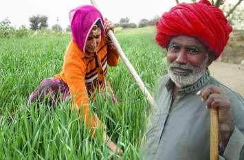PM Kisan Samman Nidhi Yojana को लेकर जारी हुए निर्देश, 30 जून तक पात्र किसानों के आवेदन करने होंगे अपलोड