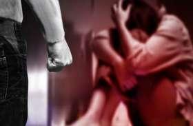 किशोरी को डेढ़ लाख में खरीद कर ले गया बुजुर्ग, गर्भवती होने पर स्टेशन पर छोड़ हो गया फरार