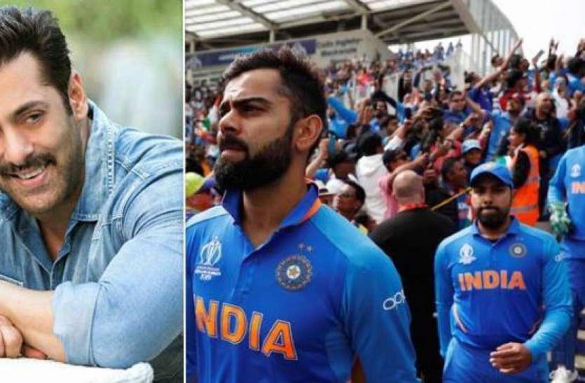Ind vs Pak: टीम इंडिया की जीत पर खुशी से झूमा बॉलीवुड, सलमान खान समेत कई सितारों ने दी बधाई