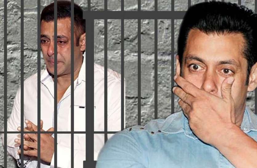 VIDEO :  सलमान खान को नए मामले में दोषी साबित होने पर सात साल तक हो सकती सजा, ये है मामला...