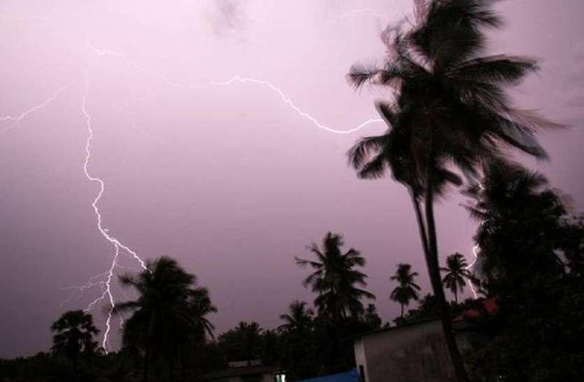 Monsoon in Chhattisgarh : बारिश के दौरान गिरी आकाशीय बिजली, 3 लोगों की मौत