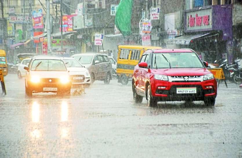प्री-मानसून की दूसरी बारिश ने शहर को किया तरबतर, आज ऐसा रहेगा मौसम