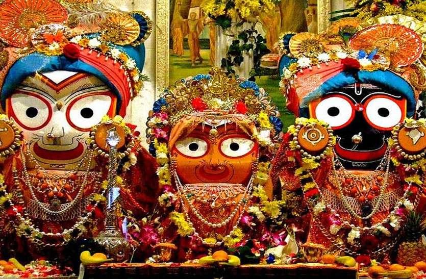 स्नान के बाद बीमार पड़े भगवान जगन्नाथ, अब 15 दिनों तक बंद रहेंगे मंदिर के पट