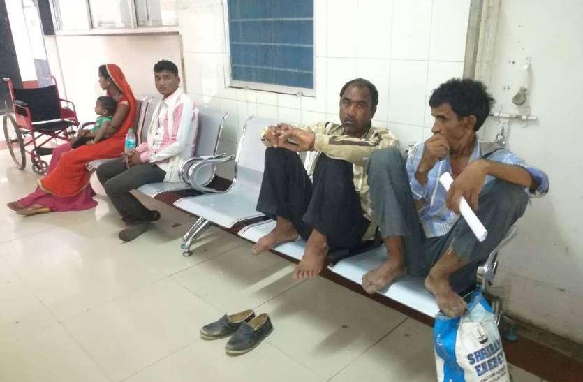 VIDEO: डॉक्टरों ने रखा 'महाबंद', जिला अस्पताल में आधी रह गई मरीजों की संख्या