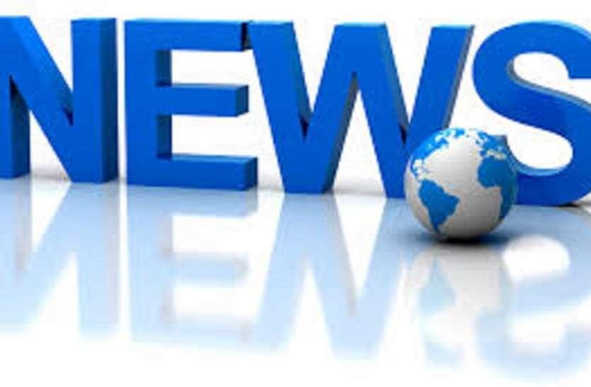 मानपुर पुलिस ने दर्ज कर दिया फर्जी मुकदमा