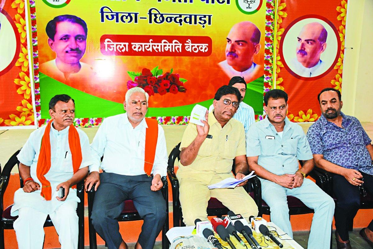 भाजपा ने गिनाईकांग्रेस सरकार की विफलता की वजह