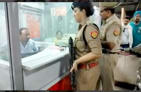 खाकी वर्दी पहनकर बैंक में घुसी महिला ने स्टाफ पर तान दी मशीनगन