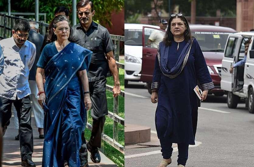 सोनिया गांधी के ठीक बाद मेनका ने ली शपथ, कुछ इस तरह हुआ सदन में दोनों का आमना-सामना