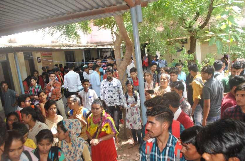 वेरिफिकेशन के लिए छात्र-छात्राओं की लगी भीड़, घंटों लाइन में लगने के बाद आया नंबर