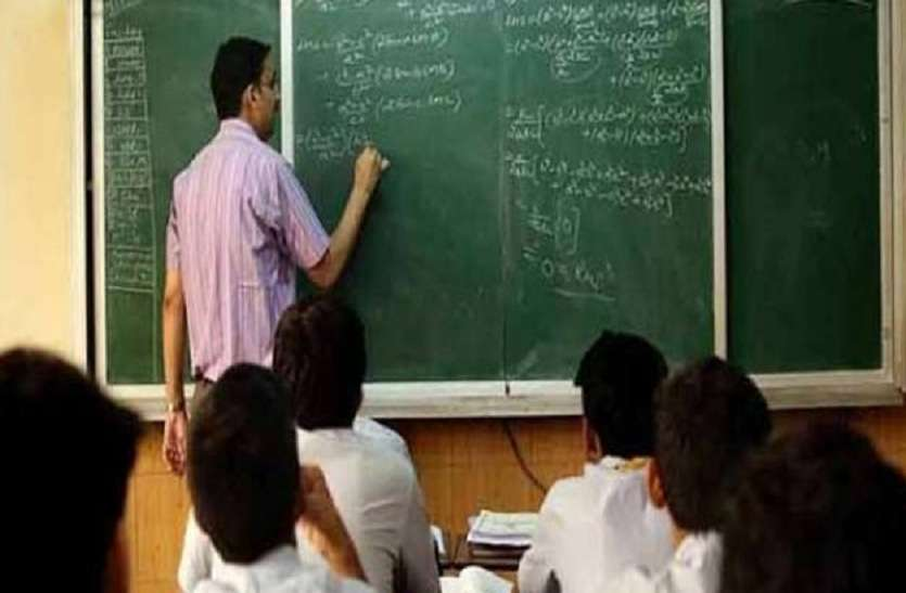 अटैचमेंट टीचरों को वापस लौटने के आदेश, नहीं तो होगी अनुशासनात्मक कार्रवाई