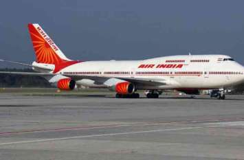 Air India recruitment 2019 : 200 पदों के लिए निकली भर्ती, walk-in-interview से होगा चयन