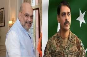 Amit Shah ने 'एक और स्ट्राइक' कहा तो तिलमिला उठा पाकिस्तान