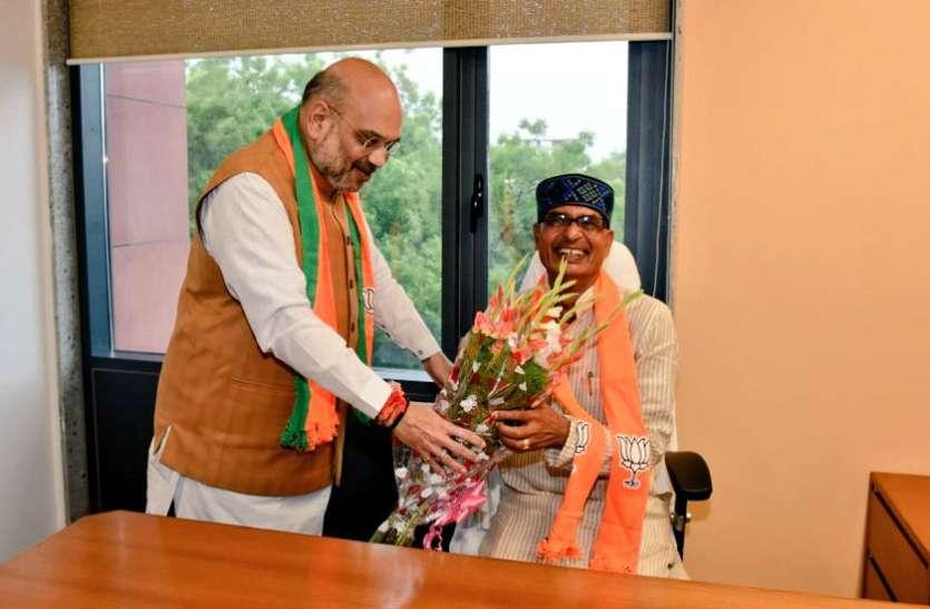 अमित शाह ने शिवराज सिंह को सौंपी अपनी 'कुर्सी', अब भाजपा के मिशन को आगे बढ़ाएंगे चौहान