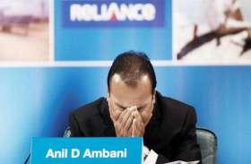 Anil Ambani अरबपतियों की सूची से बाहर, 11 साल में इस तरह घटती गई दौलत