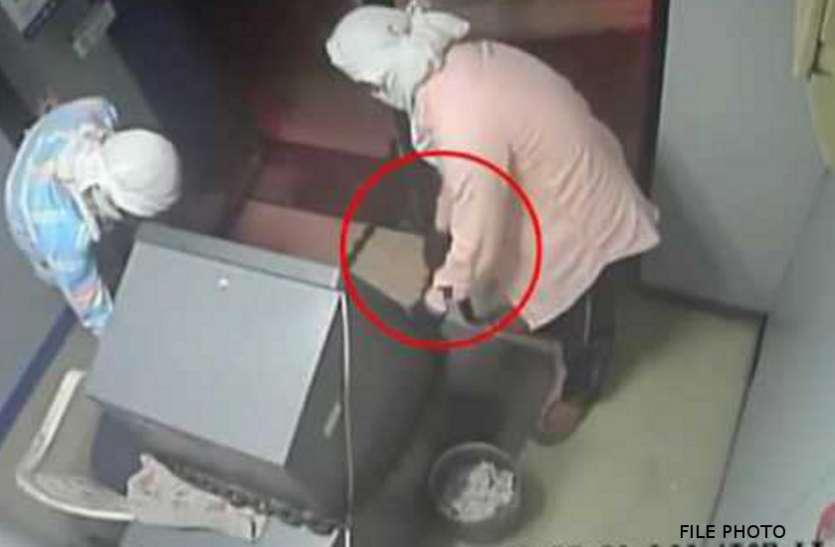 देर रात ATM लूटने गए चोरों के साथ हुआ ऐसा हादसा, खाली हाथ जाना पड़ा घर