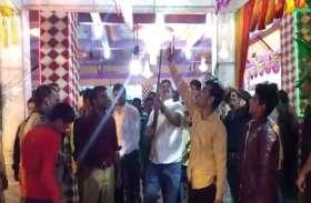 शादी समारोह में हो रहा था नांच गाना, हर्ष फायरिंग (Harsh Firing) के दौरान हुआ कुछ ऐसा, और फिर...