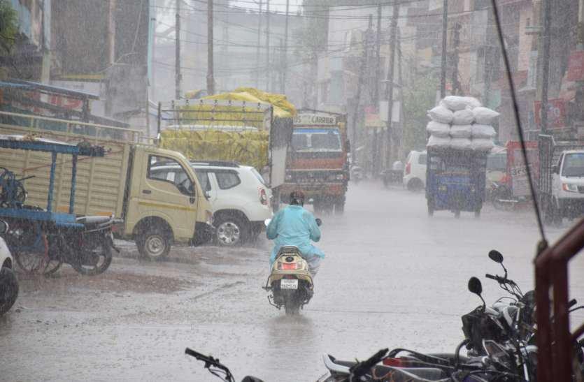 चंबल में हुई बारिश से झुलसाने वाली गर्मी से मिली राहत, तापमान में भी आई गिरावट