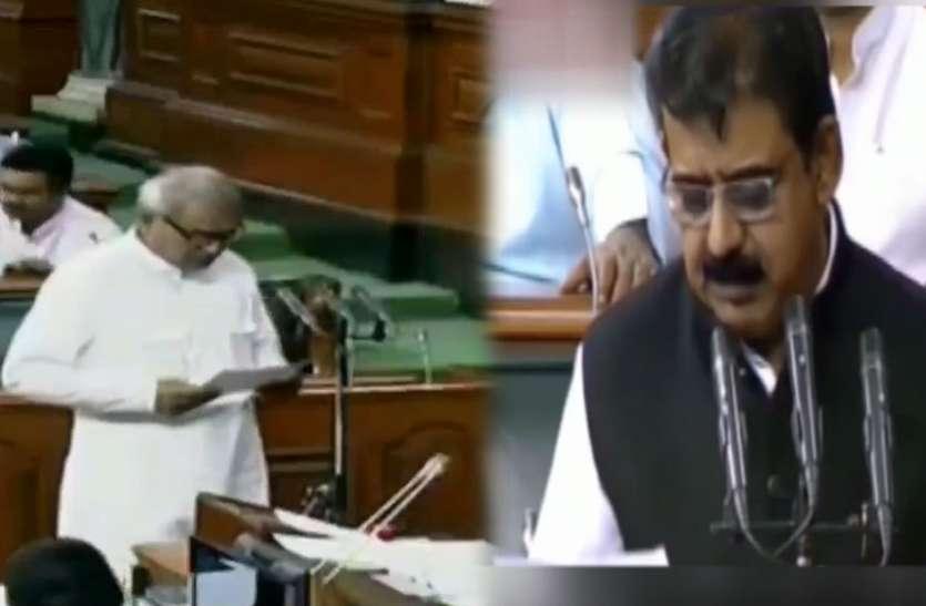 भाजपा सांसद को बघेली में नहीं लेने दी गई शपथ, कहा- हिन्दी बोलो; संसद में पहली बार सिंधी में भी हुई शपथ