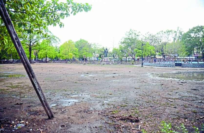 शहर में 350 गार्डेन, करोड़ों का बजट भी, फिर भी मनोरंजन के पर्याप्त साधन नहीं