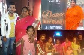 जोधपुर की अंजली के डांस ने रिएलिटी शो में मचाई धूम, देखें वीडियो