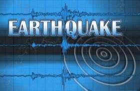 Delhi NCR में आया भूकम्प, सच हुई भविष्यवाणी