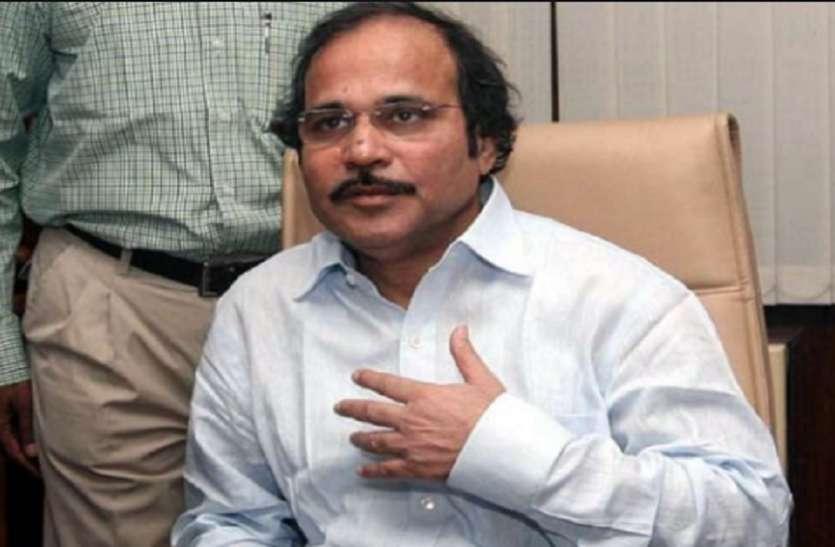 Adhir Ranjan Chaudhary लोकसभा में कांग्रेस संसदीय दल के नेता होंगे
